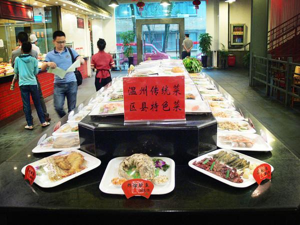 温州龙鱼3天 6月 ¥500 亲子 温州龙鱼论坛 温州龙鱼第11张