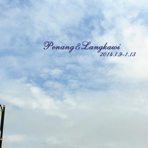 兰卡威游记图文-大马慢生活之――槟城&兰卡威游记