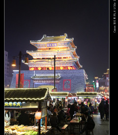 [商丘游记图片] 2014年国庆节的开封商丘回放