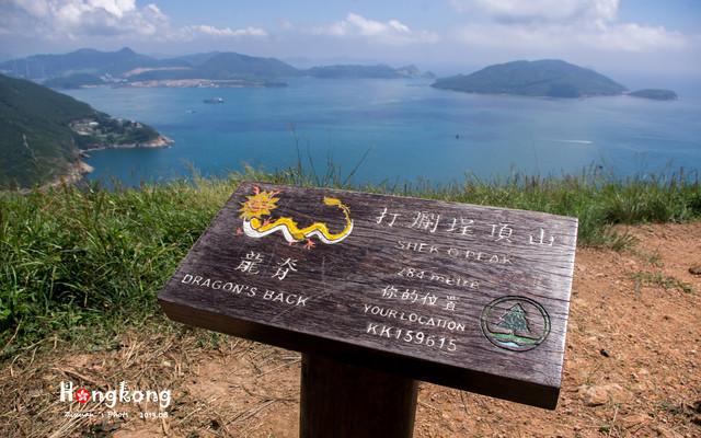 去香港南丫岛和龙脊呼吸清新空气——5日自由行