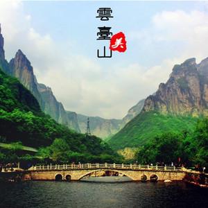 云台山游记图文-诗画云台,山湖奇景扬于世