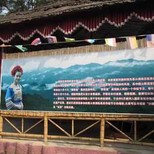 连南游记图文-一家三口连南、连州3天休闲游