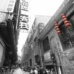 石板街(民间工艺一条街)旅游景点攻略图