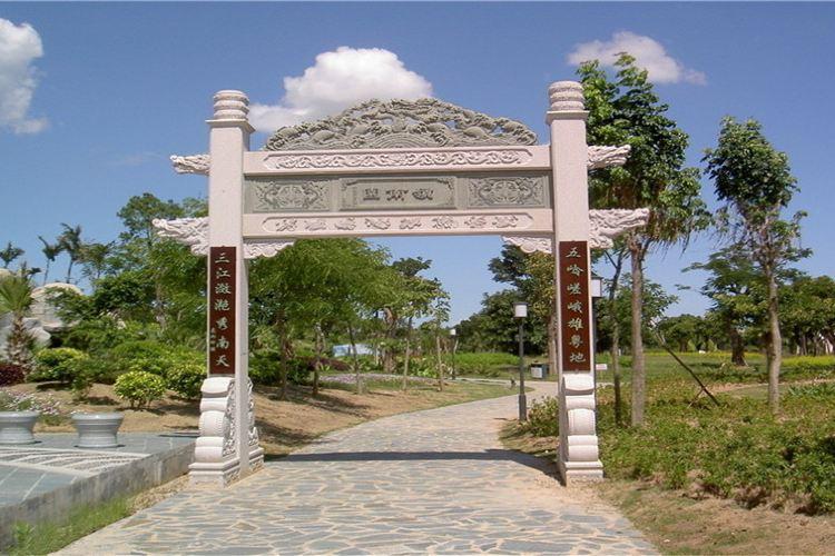 Xiamen Horticultural Expo Garden1