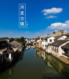 [泰安游记图片] 这个十一丶穿越人山人海丶带着江南妹子回我大东北!
