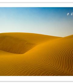 [中卫游记图片] 梦回腾格里--宁夏银川 中卫沙坡头古迹探险&陕西华山同乐