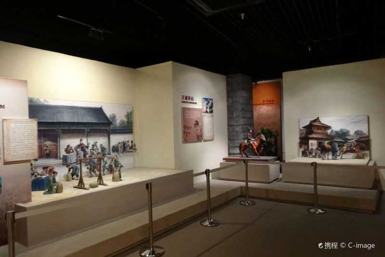 Marco Polo Memorial Hall1