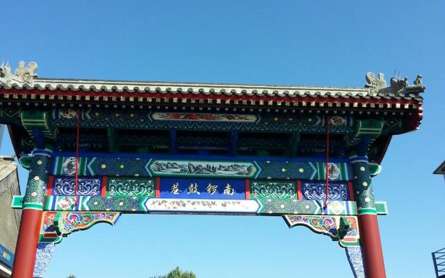 十一国庆吃北京