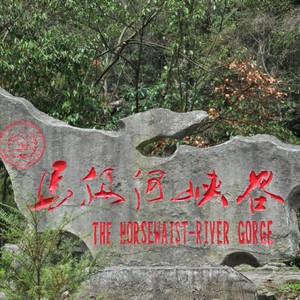 都匀游记图文-贵州游记之都匀斗篷山