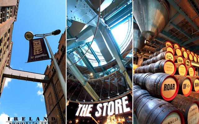 【爱尔兰】Guinness  Storehouse健力士啤酒展览馆