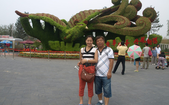 32天《海陆空畅游》之八    北京