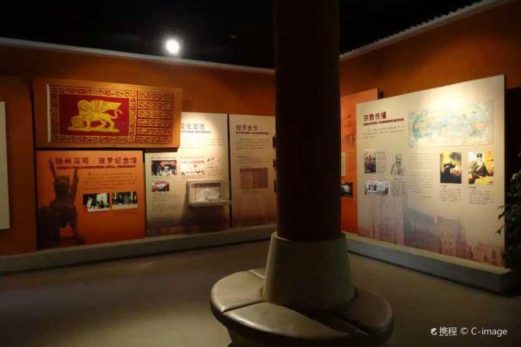 Marco Polo Memorial Hall3