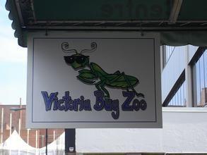维多利亚昆虫动物园旅游景点攻略图