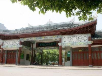 Teng Daiyuan Memorial Hall