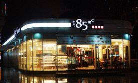 85度C(元洪城店)