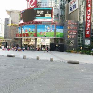 罗宾森购物广场旅游景点攻略图