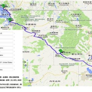 西雅图游记图文-2014秋 ,自驾从西雅图开始
