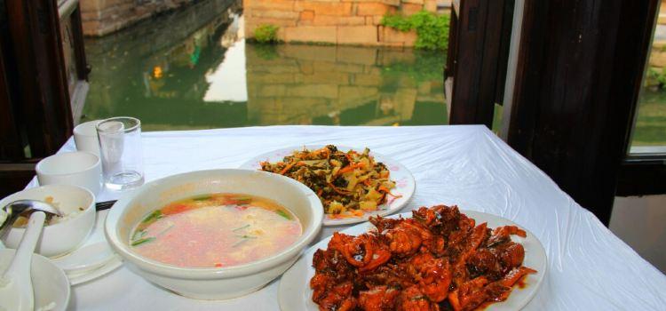 Shuang Qiao Restaurant3