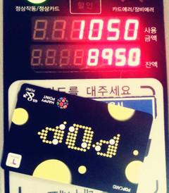 [首尔游记图片] 小聪明游首尔,实用小贴士 –重归首尔,时光依旧
