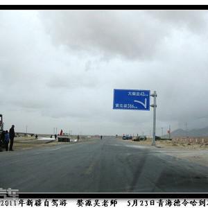 乌兰游记图文-西行三万里,夫妻两人与A3的三十六天新疆自驾游(1)