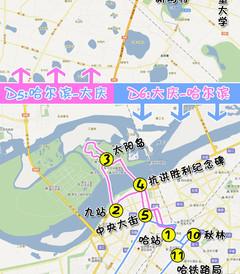 [哈尔滨游记图片] 十天玩转六座城——【哈尔滨、大庆篇】