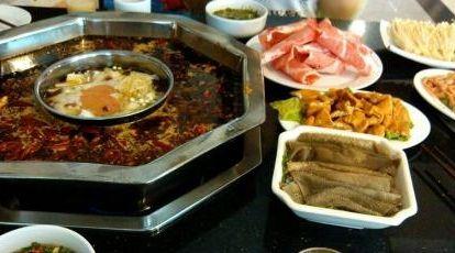 四海緣火鍋(上清寺店)
