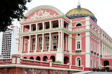 19世纪初,橡胶产业全盛时期,贸易的兴旺直接带来文艺的兴盛。亚马逊歌剧院是那个时代留下来的最奇特最有