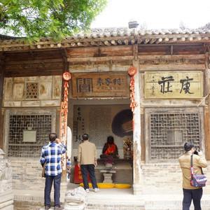 礼泉游记图文-袁家村游记(2)