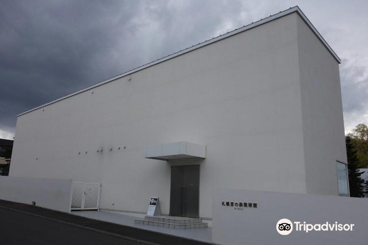 Sapporo Miyanomori Art Museum1