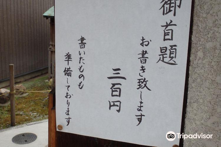 Honko-ji Temple3