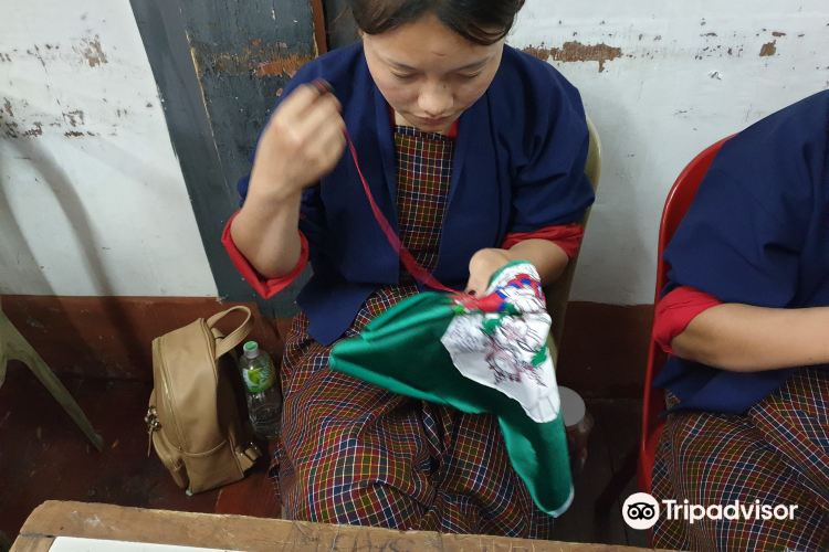 不丹傳統醫藥研究所4