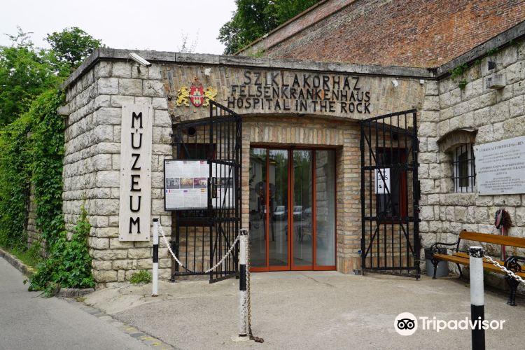 岩石核地堡博物館戰地醫院2
