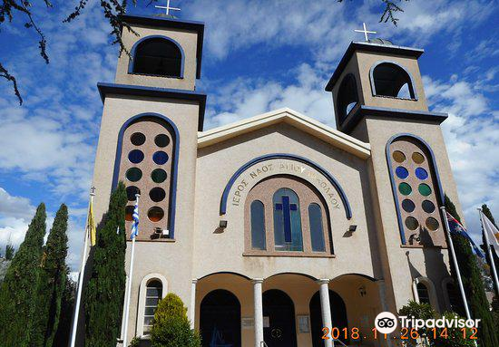 Greek Orthodox Church of St Nicholas1