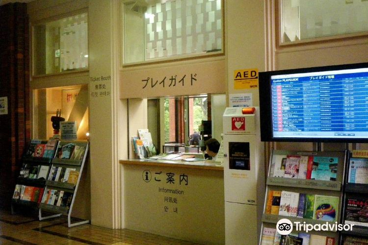 Sapporo Education Community Center1