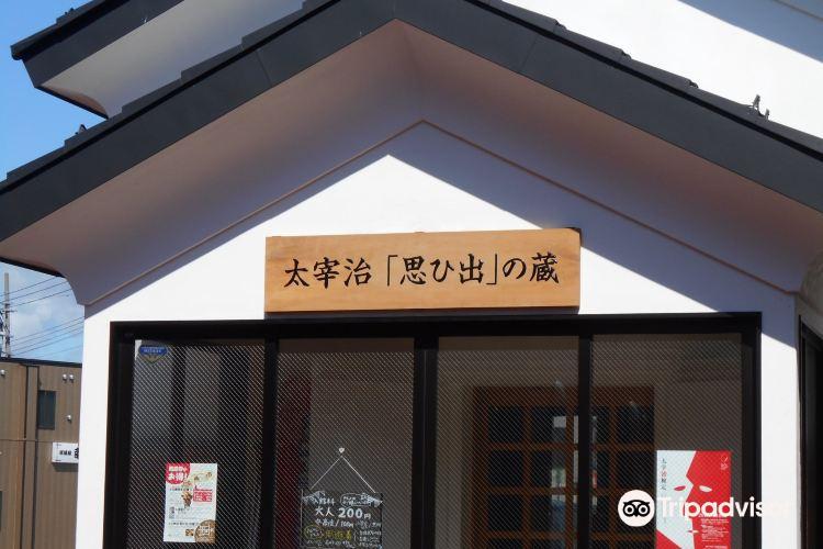 The KURA for Mermories of Osamu Dazai2