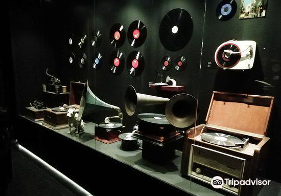 Museo Interactivo de la Musica3