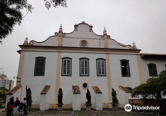 Museu de Arte Sacra4