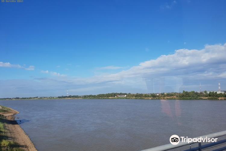 The First Thai–Lao Friendship Bridge3