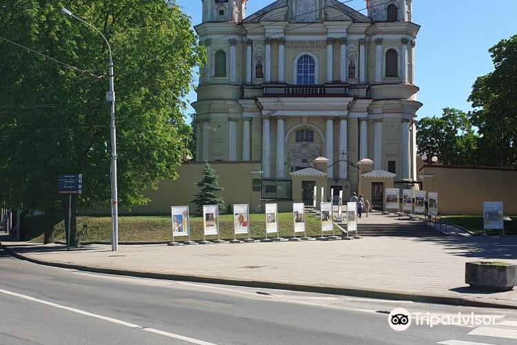 Sts. Peter & Paul's Church (Sv. Apastalu Petro ir Povilo Baznycia)2