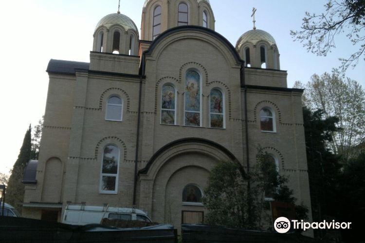 Church of St. John Chrysostom1