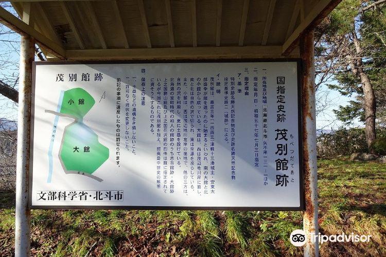 Yafurai Tenmangu1