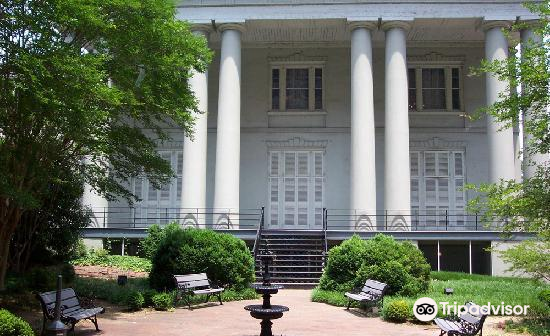 White House of the Confederacy