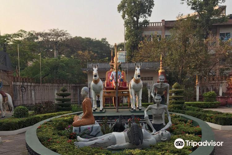 Wat Preah Ang4