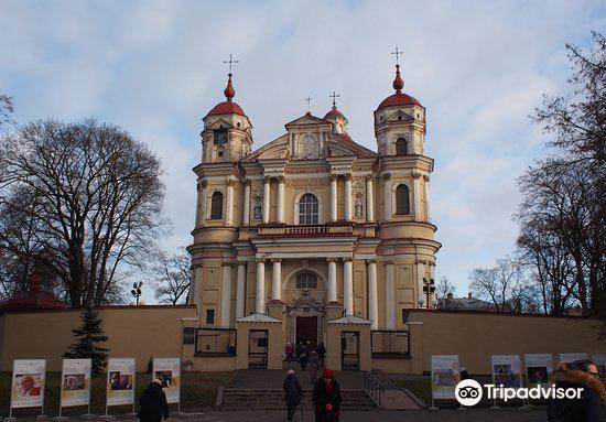 Sts. Peter & Paul's Church (Sv. Apastalu Petro ir Povilo Baznycia)3