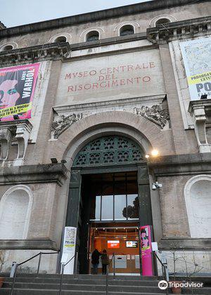 Museo Centrale del Risorgimento2