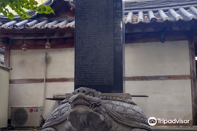 Daegaksa Temple4