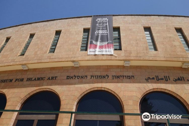 L. A. Mayer Memorial Museum of Islamic Art3
