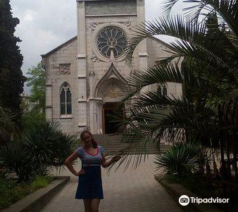 Immaculate Conception Cathedral - Organ Hall