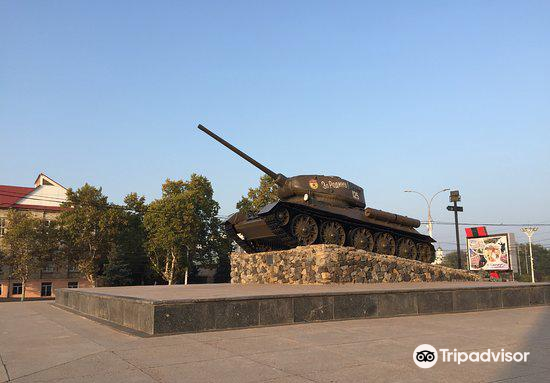 The Tank Monument