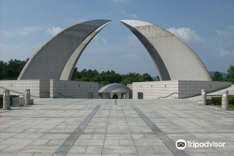 독립기념관1